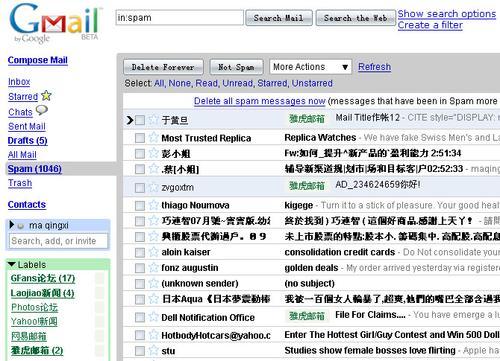 Gmail VS Yahoo! Mail
