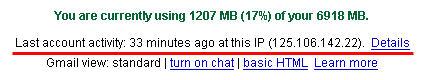 Gmail 上次帐户活动情况