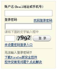 Alipay login.jpg