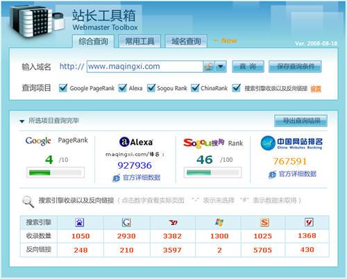 WebMaster Toolbox.jpg