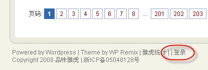 WodrPress login 03.jpg