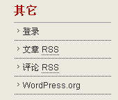 WodrPress login 01.jpg