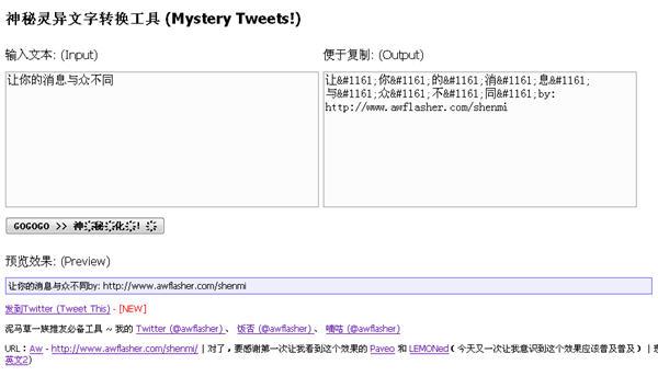 Mystery Tweets.jpg