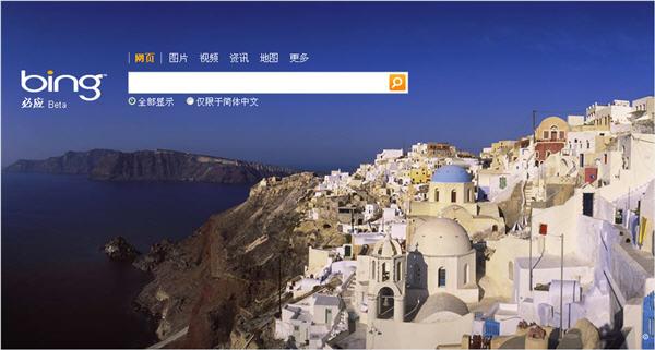 Bing cn.jpg