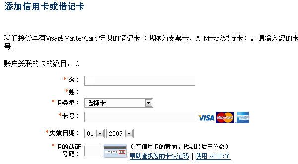 PayPal reg.jpg