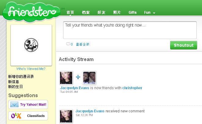 Friendster.jpg