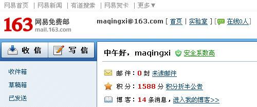 163 mail 3.5 03.jpg