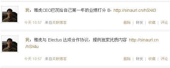 t.sina.com.cn import.jpg