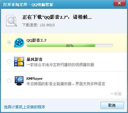 QQPCMgr.jpg