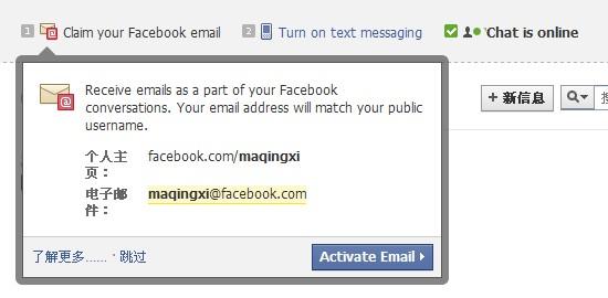 Facebook Email.jpg