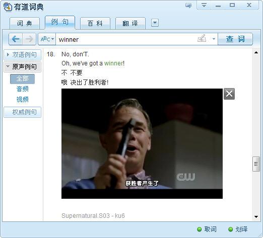 Youdao Cidian 4.0.jpg