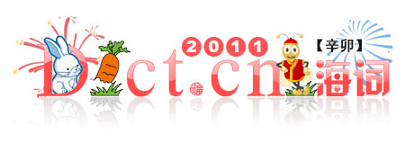 201101299999.jpg