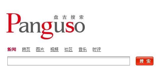 Panguso.jpg