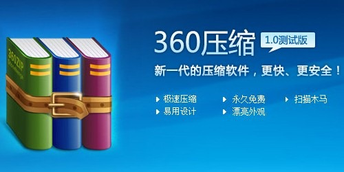 360 yasuo