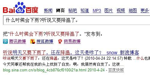 Baidu t info.jpg