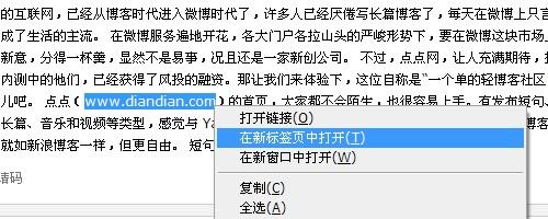 Firefox to Link.jpg