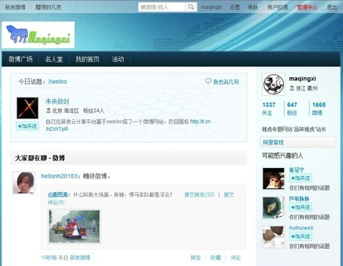 t.maqingci.com by xweibo