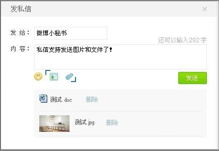 weibo new 01