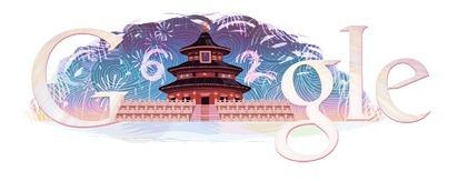 china_national_day-2011-hp