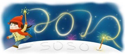 logo20120101