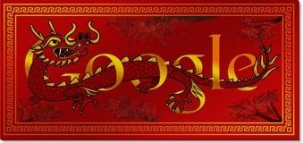 lunar_new_year12-hp