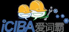 iciba 120501 logo