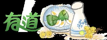 duanwu2012_logo