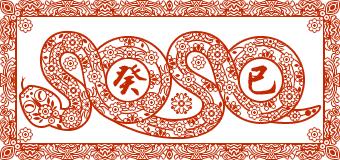 logo20130210
