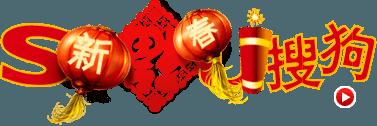 logo_cj