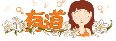 women2013 logo