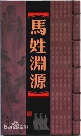 mashi-yuan.jpg