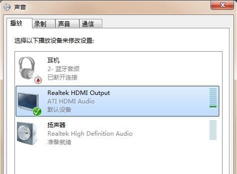 HDMI 201111052